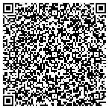 QR-код с контактной информацией организации КАМЕНСКИЙ КИРПИЧНЫЙ ЗАВОД