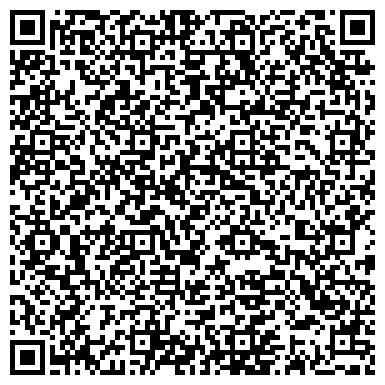 QR-код с контактной информацией организации Алтай-Элко, ТОО