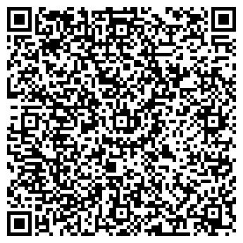 QR-код с контактной информацией организации Электрокомплекс-2, ТОО