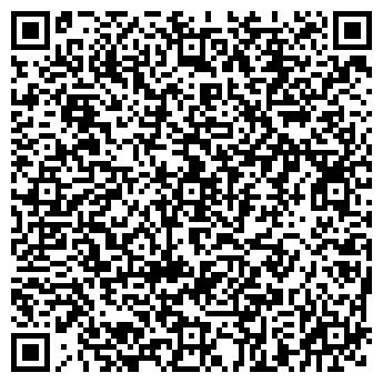 QR-код с контактной информацией организации Глав свет, ТОО