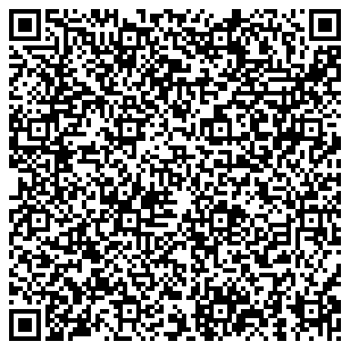 QR-код с контактной информацией организации Нуруллаев Азамат Абатович, ИП торговая компания