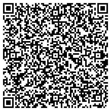 QR-код с контактной информацией организации Led Standard (Лэд Стандард), ТОО