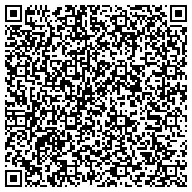QR-код с контактной информацией организации BS/2 Kazakhstan, торгово-сервисная компания, ТОО