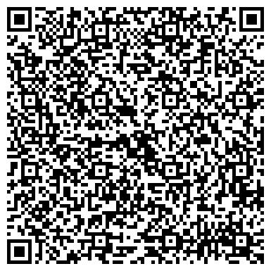 QR-код с контактной информацией организации Computer-Plaza (Компьютер Плаза), ТОО