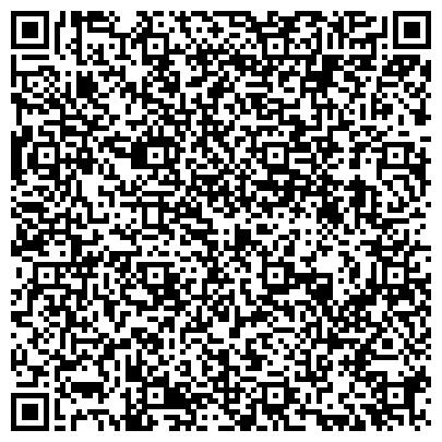 QR-код с контактной информацией организации Intelligent computer services (Инталенджет компьютер сервисес), ТОО