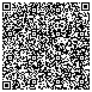 QR-код с контактной информацией организации DASM Interactive (Дасм Интерактив), ТОО