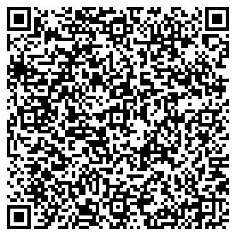 QR-код с контактной информацией организации Байтком, ТОО
