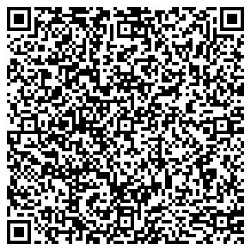 QR-код с контактной информацией организации Элком-Павлодар, ТОО