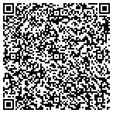 QR-код с контактной информацией организации Ledcity (Ледсити), ТОО