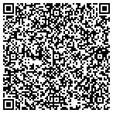 QR-код с контактной информацией организации Электрофит, ТОО