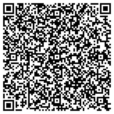 QR-код с контактной информацией организации Интех-Риддер, ТОО
