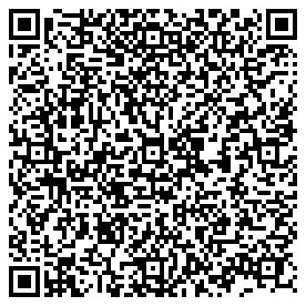 QR-код с контактной информацией организации Мэлком Плюс, ТОО