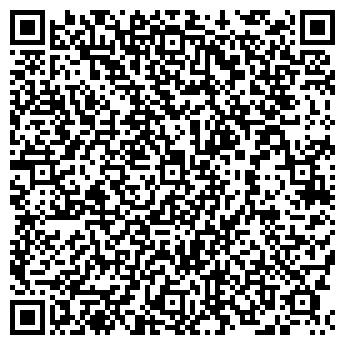 QR-код с контактной информацией организации Партнер Мед, ТОО