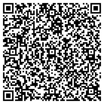 QR-код с контактной информацией организации КАНАР Коммерческое производственное объединение, ТОО