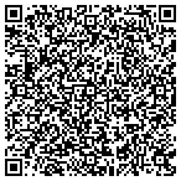 QR-код с контактной информацией организации ТехСнабСистем,ТОО