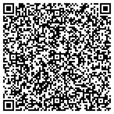 QR-код с контактной информацией организации Asia Install 8 (Азия Инстал 8), ТОО