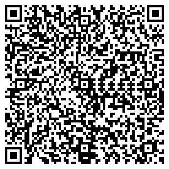QR-код с контактной информацией организации ЛОТОС, ТОО
