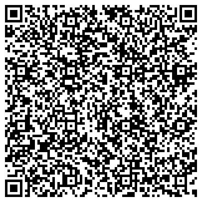 QR-код с контактной информацией организации Алькор-94 компьютерс, ТОО