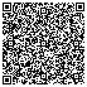 QR-код с контактной информацией организации Effert (Эфферт), ТОО