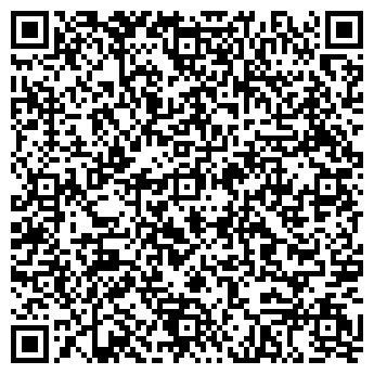 QR-код с контактной информацией организации Байгожаева А.Б., ИП