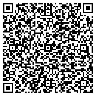 QR-код с контактной информацией организации САС, ИП