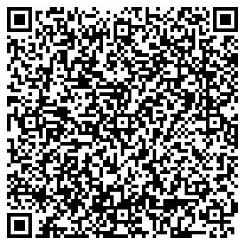 QR-код с контактной информацией организации ООО «С. Д. Т. ДИАМАНТ»