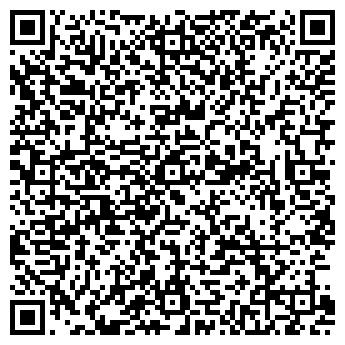 QR-код с контактной информацией организации КОСМОС ИЧП