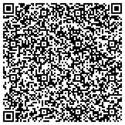 QR-код с контактной информацией организации Талдыкорганский кабельный завод, ТОО