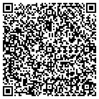 QR-код с контактной информацией организации Ola (Ола), ТОО