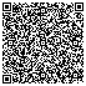 QR-код с контактной информацией организации Ависо, ТОО