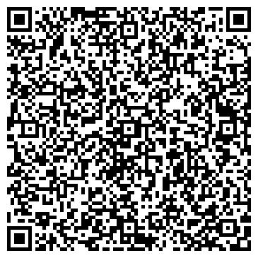 QR-код с контактной информацией организации BEI Electro (Бей Электро) ТОО