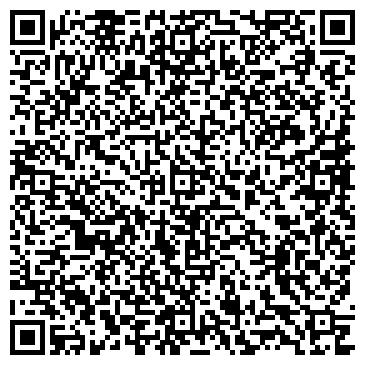 QR-код с контактной информацией организации HI FI Studio (Хай фай студио), ТОО