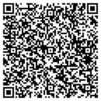 QR-код с контактной информацией организации ИЗОТОП, ТОО