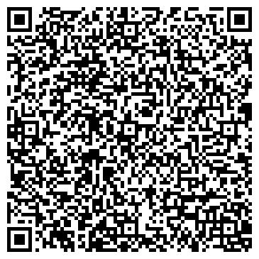 QR-код с контактной информацией организации Евразия электрокомплект, ТОО