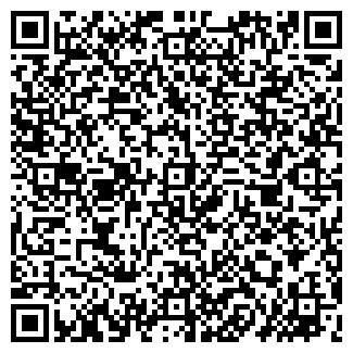 QR-код с контактной информацией организации Диз-7, ТОО