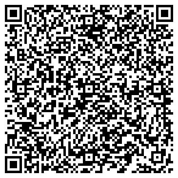 """QR-код с контактной информацией организации ЧП """"Электрокомплект"""""""