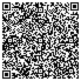 QR-код с контактной информацией организации Торо, ТОО