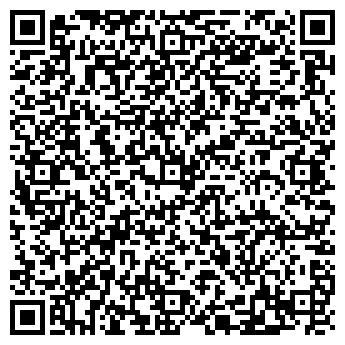 QR-код с контактной информацией организации Рионда-коммерс, ЗАО