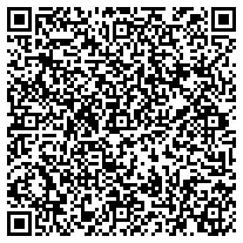 QR-код с контактной информацией организации Неро Электроникс, СООО
