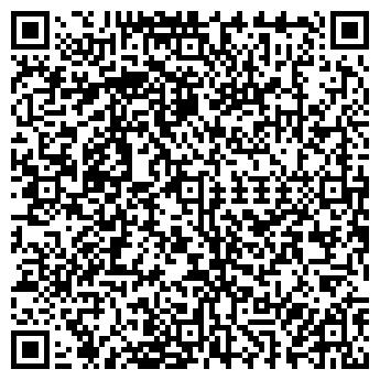 QR-код с контактной информацией организации ТеплоМер, ТОО