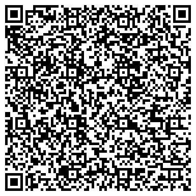 QR-код с контактной информацией организации Alageum Electric (Алагеум Электрик), АО