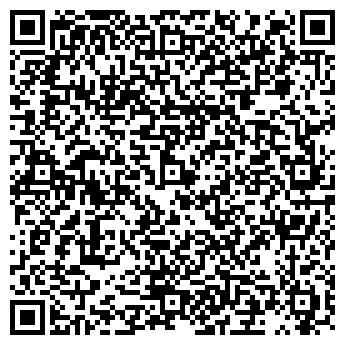 QR-код с контактной информацией организации Белинте-Роба, СООО
