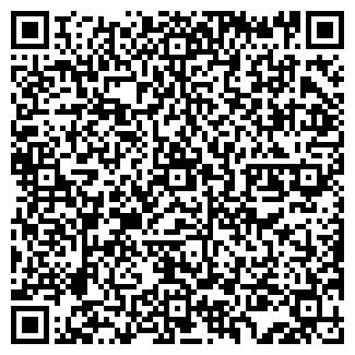 QR-код с контактной информацией организации EPM (ЕПМ), ИП