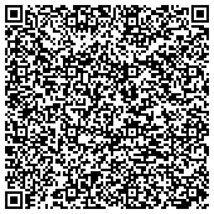 QR-код с контактной информацией организации Transasian Portolano Technology (Трансазиан Портолано Технолоджи), ТОО