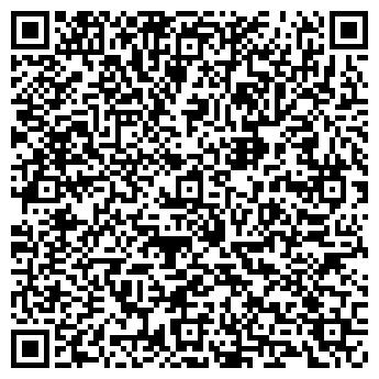 QR-код с контактной информацией организации Адвик-Строй, ООО