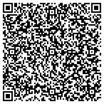 QR-код с контактной информацией организации Интекс Холдинг Казахстан, ТОО