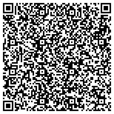 QR-код с контактной информацией организации Жайыкспецкомплект, ТОО