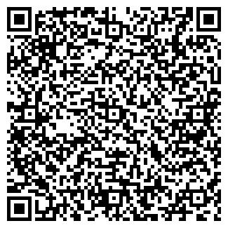 QR-код с контактной информацией организации Абтроникс, ТОО