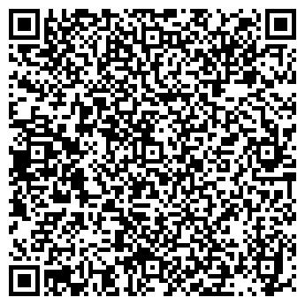 QR-код с контактной информацией организации Дитрон-Бел, ИЧТПУП