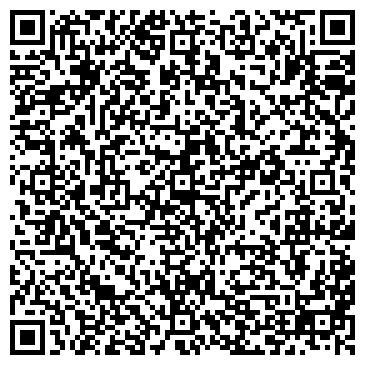 QR-код с контактной информацией организации Intouch.kz (Интоуч.кз), ИП